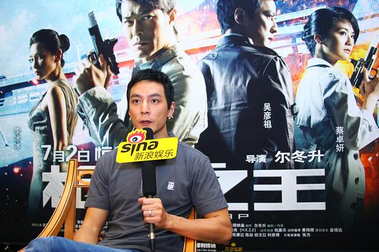 图文:《枪王之王》主创专访--吴彦祖接受专访