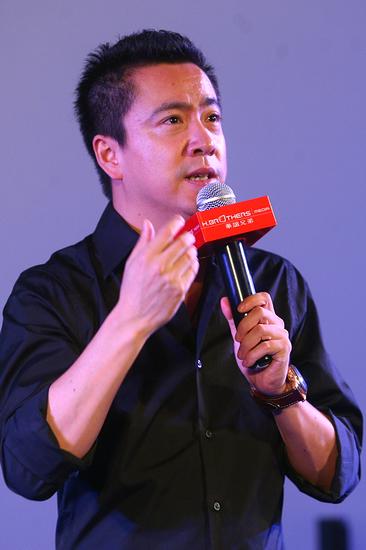 图文:《大地震》发布预告片--王中磊