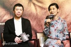 大地震北京首映冯小刚称提最低票价因影院险恶