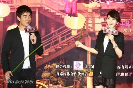 图文:《龙凤店》发布会-两人手拿竹条