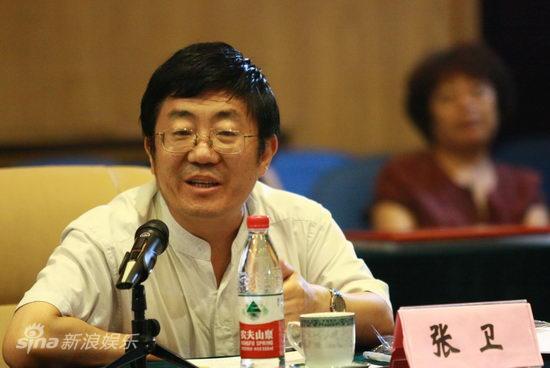 图文:《地震》研讨-电影评论学会秘书长张卫