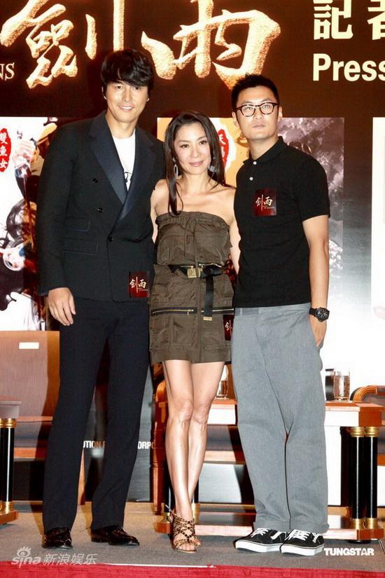 图文:《剑雨》香港首映-三位主演