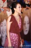 组图:章子怡亮相金鸡百花着紫罗兰裙优雅大方