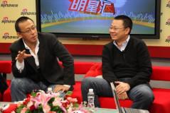 实录:《让子弹飞》票房破两亿姜文携主创做客