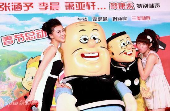 老夫子 发布MV 两人与老夫子和大番薯