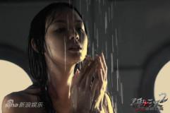 张梓琳《硬汉2》沐浴戏亲身上阵热辣大胆(图)