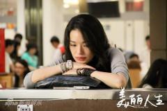《美丽人生》5月20日上映刘伟强联手舒淇(图)