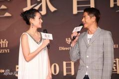 冯小刚葛优为《最爱》捧场吴宇森赞郭富城演技