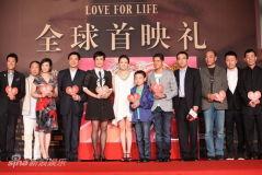 《最爱》首映章子怡谈低谷郭富城不打算闪婚