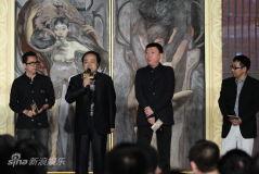 陈坤周迅赵薇再聚首《画皮Ⅱ》现五角关系
