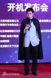 《开心魔法》领跑贺岁档黄百鸣叶伟信再度携手