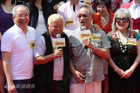 曾志伟与吴耀汉(左三)
