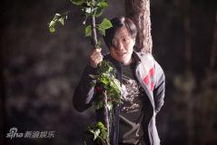 """《无价之宝》曝剧照郑中基""""绿叶犀利哥""""造型"""