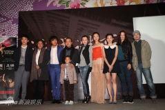 娄烨新片定名《浮城谜事》表现五年被禁感受