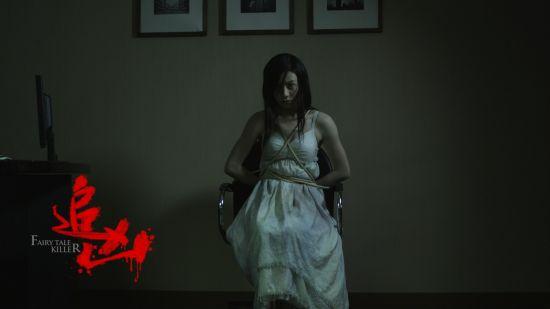 江若琳被捆绑虐待