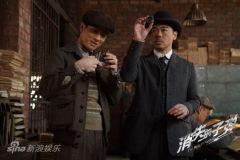 《消失的子弹》终极海报刘青云谢霆锋对决
