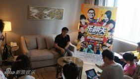 《乐翻天》成都首映王岳伦李湘谈钱不伤情