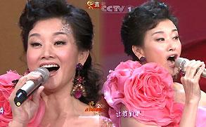 宋祖英花团锦簇 唱响《让我们舞起来》