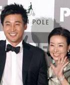 第12届釜山国际电影节
