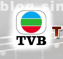 TVB--博客