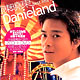 陈晓东《Best Hits in Danieland》