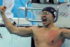 北岛康介获100米蛙泳冠军