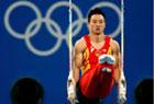 杨威体操男子全能比赛