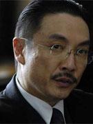 刘松仁(《东京审判》)