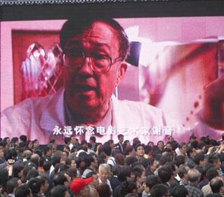 谢晋追悼会上海举行 万人送别
