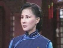 邢寡妇――马之秦饰