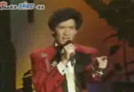 1987费翔演唱《冬天里的一把火》