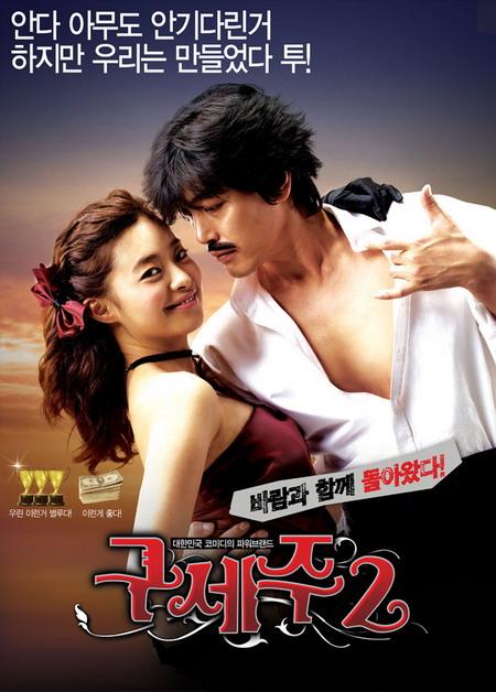 韩国票房综述:《老搭档》爆冷观影数超200万