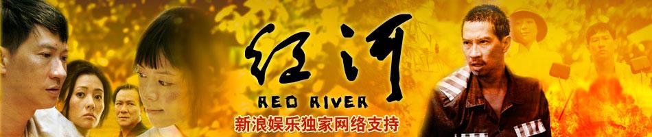 《红河》从中国人的角度看越南文化 - 天使哥哥 - 天使论坛