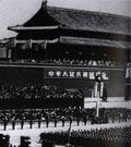 1949年,开国大典