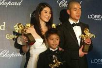第43届台湾电影金马奖