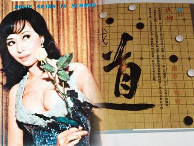 香港老牌艳星狄娜昨日病逝 享年65岁(图)