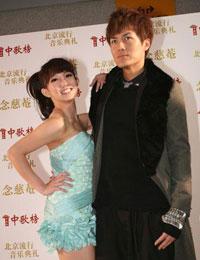 郭书瑶和吴克群