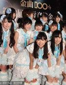 女子组合AKB48