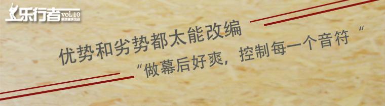 胡彦斌标题2