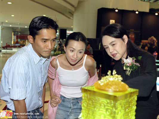 资料图片:梁朝伟刘嘉玲二十载甜蜜瞬间(18)
