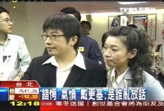 赵咏华因第三者介入而离婚难逃七年之痒(图)