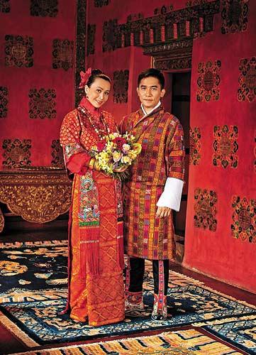 刘嘉玲梁朝伟不丹大婚身着皇家礼服(图)