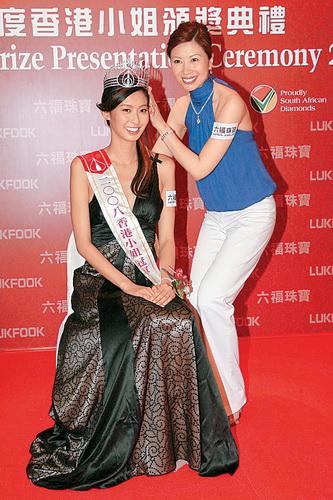 张舒雅200万元钻冠伴香闺承认父亲曾赞助无线