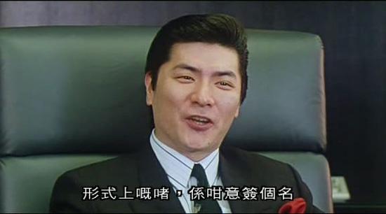 """""""奸神""""龙方14日病逝曾搭档周润发演《赌神》"""