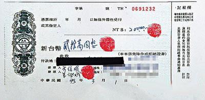 方宥心父亲被曝因赌博欠钱债主催讨120万(图)