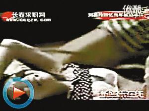 刘嘉玲当年被绑视频网上流出成关注亚博体育下载链接(图)