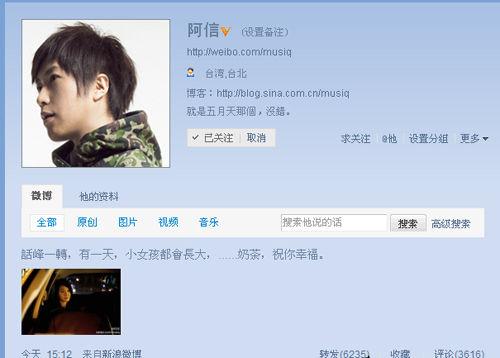 刘若英宣布结婚众好友开心桂纶镁阿信微博祝福