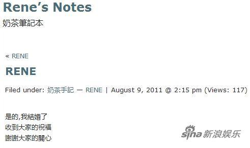 刘若英官网公布喜讯