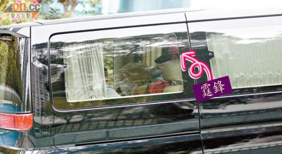 昨天(12月30日)下午5点半,谢霆锋带着儿子探望狄波拉