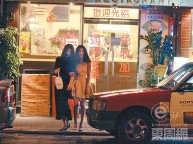 杨采妮与同性密友